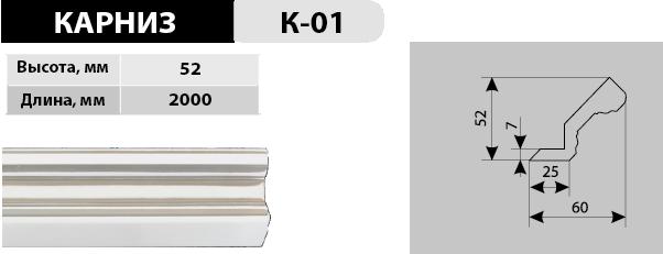 d-K-01