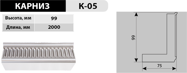 d-K-05