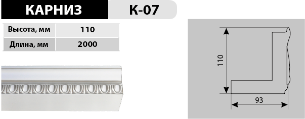 d-K-07